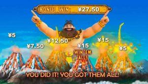 Jackpot Giant Slot Jackpot